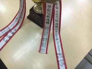160828クセジュ江戸川台教室02
