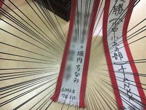 160828クセジュ江戸川台教室04